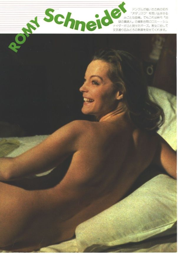 ROMY SCHNEIDER SUPER SEXY 1972 JAPAN PHOTO CLIPPING